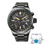 CITIZEN PRO MASTER シチズン プロマスター エコ・ドライブ GPS衛星電波 メンズ腕時計 CC3067-88E