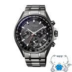 CITIZEN ATTESA シチズン アテッサ GPS衛星電波時計 エコ・ドライブ ブラックチタンシリーズ メンズ腕時計 CC4004-58E