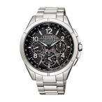 CITIZEN ATTESA シチズン アテッサ 限定モデル GPS衛星電波時計 メンズ腕時計 CC9070-56H