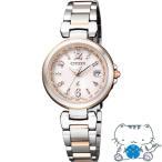 CITIZEN XC シチズン クロスシー エコ・ドライブ電波時計 ハッピーフライト レディース腕時計 EC1036-53W