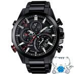 【正規品】 CASIO EDIFICE カシオ エディフィス スマホ対応 Bluetooth メンズ腕時計 EQB-501DC-1AJF