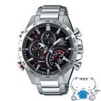 国内正規品 CASIO EDIFICE カシオ エディフィス スマホ対応 Bluetooth メンズ腕時計 EQB-501XD-1AJF