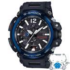 国内正規品 CASIO G-SHOCK カシオ Gショック GPS衛星電波受信 メンズ腕時計 GPW-2000-1A2JF