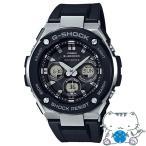 国内正規品 CASIO G-SHOCK カシオ Gショック 電波ソーラー メンズ腕時計 GST-W300-1AJF