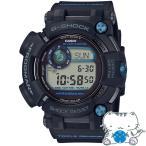 【正規品】CASIO G-SHOCK カシオ Gショック MASTER OF G フロッグマン メンズ腕時計 GWF-D1000B-1JF