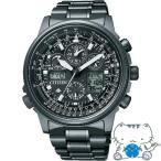 CITIZEN PRO MASTER シチズン プロマスター メンズ腕時計 JY8025-59E