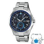 国内正規品 CASIO OCEANUS カシオ オシアナス クラシックライン メンズ腕時計 OCW-T2600-1AJF