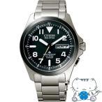 サイズ調整無料 CITIZEN シチズン PROMASTER  プロマスター メンズ腕時計 PMD56-2952