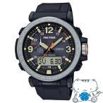 【国内正規品】CASIO PRO TREK カシオ プロトレック トリプルセンサー メンズ腕時計 PRG-600-1JF
