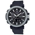 国内正規品 CASIO PRO TREK カシオ プロトレック ナイトサファリ メンズ腕時計 PRG-650-1JF画像