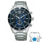 サイズ調整無料 クロノグラフ CITIZEN シチズン ALTERNA オルタナ  エコドライブ時計 メンズ腕時計 VO10-6741F