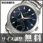【お取寄せ】 オリエント オリエントスター ORIENT STAR 腕時計 メンズ 自動巻き wz0051de 日本製