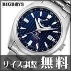 【お取寄せ】 オリエント オリエントスター ORIENT STAR GMT 腕時計 メンズ 自動巻き WZ0071DJ 日本製