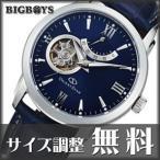ORIENT STAR オリエントスター 自動巻き腕時計 シースルーバック メンズ腕時計 WZ0231DA