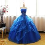 カラードレス 演奏会用ロングドレス ウェディングドレス 結婚式 人気 ラベンダー ワンピース 二次会ドレス パーティードレス ブルー オーダーメイド可能
