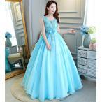 カラードレス ウェディングドレス 演奏会用ロングドレス ペールオレンジ  Aライン 大きいサイズ 小さいサイズ ステージ衣装    ブルー