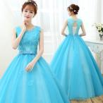 カラードレス ウェディングドレス ロングドレス 演奏会 コンサート 舞台衣装 大きいサイズ ブルー