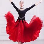 社交ダンス衣装 社交ダンスドレス ダンス 衣装 ガール