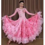 社交ダンス衣装 社交ダンス ドレス モダン衣装 ダンス