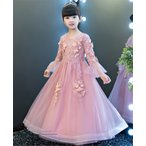子供ドレスロング フォーマルピアノ発表会 ドレス 子どもドレス 子供服 女の子 ワンピース コンクール七五三 結婚式 新品セール   ピンク
