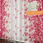 カーテン レースカーテン 2枚組 おしゃれ 北欧風 リーフ柄 ルクス (ピンク) 幅100cmx丈178cm