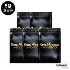 HMB サプリ 国産 筋トレ 筋肉 サプリメント ダイエット HMB 高配合 1800mg クレアチン BCAA キレマッスル (5袋セット)