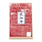 近江牛 すき焼(折箱入) 2316-100(代引不可・送料無料)