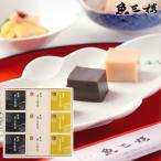 創業250余年京都伏見 魚三楼 ごま豆腐3種セット UO-G(送料無料) 直送品(Y便)