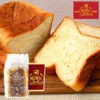 祇園ボロニヤ スイーツデニッシュ 食パン プレーン1・5斤(送料無料) 直送品(SG便)