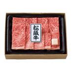 松阪牛 焼肉カルビ 3172-80【直送品】[送料無料]