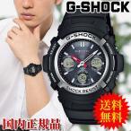 ショッピングShock カシオ CASIO 腕時計 G-SHOCK ジーショック タフソーラー 電波時計 MULTIBAND 6 AWG-M100-1AJF メンズ
