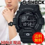 (クリスマス) カシオ CASIO 腕時計 G-SHOCK ジーショック タフソーラー 電波時計 MULTIBAND 6 GW-8900A-1JF メンズ