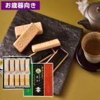 (2020 お歳暮 限定)北川半兵衛商店 おてづくり最中10個 KMM-10 (代引不可・送料無料)