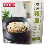 美味しく備える 玄米リゾット 和風 111719