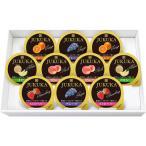 (季節限定 3月〜8月)金澤兼六製菓 10個熟果ゼリーギフト JK-10R