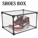 シューズボックス 収納ボックス シューズケース スニーカーボックス 簡単組み立て 靴収納大容量 フィギュア ケース 積み重ね可能 118-01