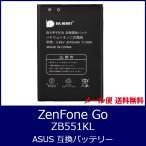 ASUS �ߴ��� ZenFone Go ZB551KL �ߴ��Хåƥ ���'������Ѹߴ��Хåƥ ���� �Хåƥ ���ӥѥå�  asus
