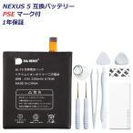GOOGLE �ߴ��� NEXUS 5 �ߴ��Хåƥ ���'������Ѹߴ��Хåƥ ���� ����դ����å��� �Хåƥ ���ӥѥå�  google nexus5