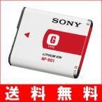 Camera - B11-03 SONY ソニー NP-BG1 純正 バッテリー 【NPBG1】 サイバーショット Cyber-shot 充電池 DSC-H7 DSC-H7等