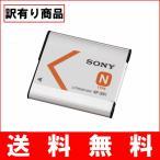 【DM】B11-06 訳有り SONY ソニー NP-BN1 純正 バッテリー 保証1年間 【NPBN1】
