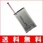 B11-29 SONY ソニー SP65M 純正 バッテリー SONY 【sp65m】 PlayStation Vita PS VITA PCH1000