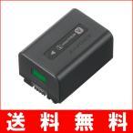 B11-31 SONY ソニー NP-FV50A 純正 バッテリー 【NPFV50A】 デジカメ 充電池 ハンディカム HANDYCAM