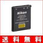 【DM】B13-01 Nikon ニコン EN-EL10 純正 バッテリー 保証1年間 【ENEL10】 COOLPIX【クールピクス】 充電池