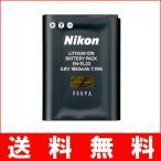 B13-08 Nikon ニコン EN-EL23 純正 バッテリー 保証1年間 【ENEL23】COOLPIX P900/B700/P610/P600 充電池