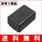 B14-16   訳有り Panasonic パナソニック 純正品 バッテリー VW-VBT190充電池 デジカメ充電池 VW-VBT190-K同様