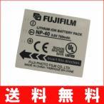 B19-05 FUJIFILM 富士フィルム 純正 バッテリー NP-40 保証付 【np40】  フジフィルム FinePix 充電池