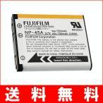 【DM】B19-06 FUJIFILM 富士フィルム NP-45A 純正 バッテリー 保証1年間 【NP45A】 NP-45より最新版 フジフィルム FinePix 充電池