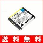 【DM】B19-07 FUJIFILM 富士フィルム NP-50 純正 バッテリー 保証1年間 【NP50】 フジフィルム FinePix F900EXR 充電池