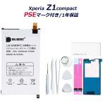 SONY �ߴ��� Xperia Z1compact  �ߴ��Хåƥ ���'������Ѹߴ��Хåƥ ����դ����å� �Хå��ѥͥ�����ξ�̥ơ����� ���� �Хåƥ ���ӥѥå�