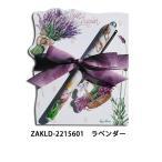 雑貨 ステーショナリー LD-22020
